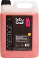 Deli Soap - Tečni sapuni - Profesionalna hemija